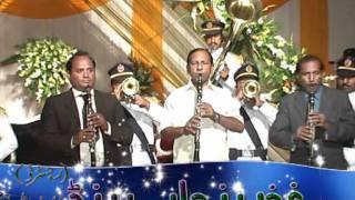 Fakhar e Punjab Band (Daisan Da Raja meray Babul Da Piyara)