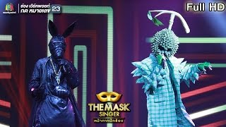 Happy - หน้ากากทุเรียน Ft.หน้ากากจิงโจ้   THE MASK SINGER หน้ากากนักร้อง