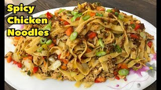 How To Make Spicy Chicken Noodles By Yasmin