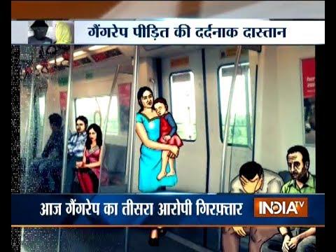 Xxx Mp4 Gurugram Gang Rape Victim Traveled In Delhi Metro To Take Dead Kid To Doctor 3gp Sex