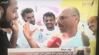 حاج جزائري يشكر قناة الجزيرة على قناة إم بي سي السعودية .. شاهدوا ردة فعل المذيع؟!