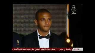 Yacine Brahimi Ballon D'Or Algerien 2014 تتويج ياسين براهيمي بالكرة الذهبية