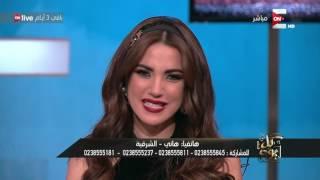 كل يوم - شوف درة هاتشجع مين لو مصر هتلاعب تونس