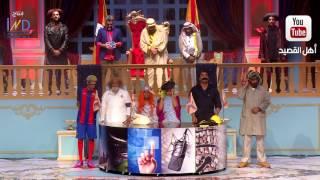 مسرحية #فانتازيا - ترحيب الجمهور بالعملاق القدير #سعد الفرج