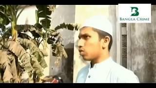 ধর্ষনের পর টুকরা টুকরা করে ফেলল   Bangla Crime