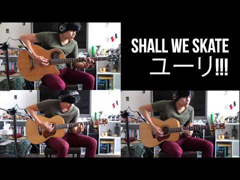 Download Shall We Skate? - Acoustic Cover - Yuri!!! On Ice - ユーリ!!!