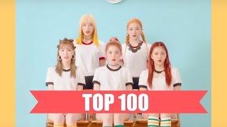 [TOP 100] Most Viewed Female Kpop MV's of 2016
