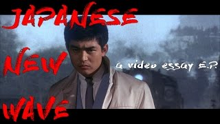 Japanese New Wave - a video essay E.P.