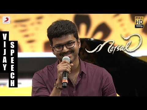Xxx Mp4 Mersal Audio Launch Vijay Speech A R Rahman Samantha Kajal Nithya Menen Atlee 3gp Sex