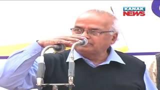 Fathet of BJD MLA  Akash Das Nayak Supports TMC's Protest In Bhubaneswar