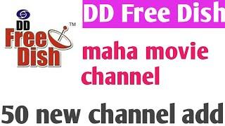 dd free dish maha movie channel