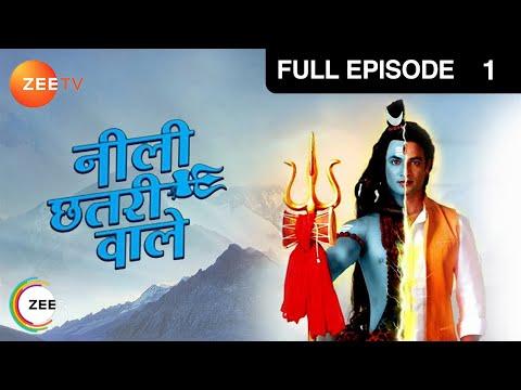 Neeli Chatri Waale - Episode 1 - August 30, 2014