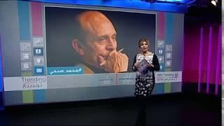 بي_بي_سي_ترندينغ: تصريحات الكوميدي #محمد_صبحي تغضب رواد المنصات في #مصر، تعرف على السبب