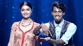 D 4 Dance Reloaded l Ep 06 - Heart touching performance,  for you  l Mazhavil Manorama