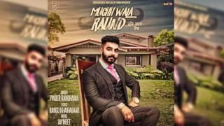 Muchh Wala Raund - Pinder Randhawa | True Records