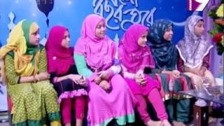 Ramjan Elo Bochor Ghore - Part 17 রমজান এলো বছর ঘুরে পর্ব-১৭