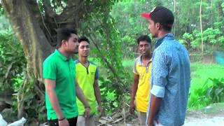 Na Bola Kotha Bangla Natok 2017  || AB-AL NOMAN