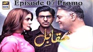 Muqabil Episode - 07 - Promo - ARY Digital