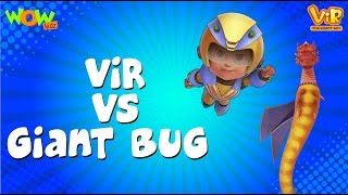 Vir VS Giant Bug - Vir: The Robot Boy WITH ENGLISH, SPANISH & FRENCH SUBTITLES