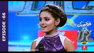 D2 D 4 Dance Ep 66 I Pearle's sister visits - Kallakannan & Jimbroottan grooves I Mazhavil Manorama
