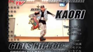 B-TRIBE DANCING DATABASE 22 KAORI