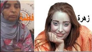 لن تصدق فضيحة الفنانة الامازيغية فاطمة تيحيحت وإستغلال الشبه الكبير لاختها للشهرة على حسابها