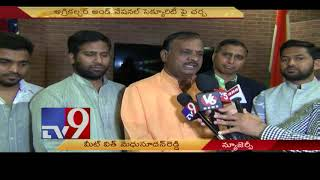 TS BJP leader Goli Madhusudan Reddy's meet and greet with NRIs - New Jersey - USA - TV9