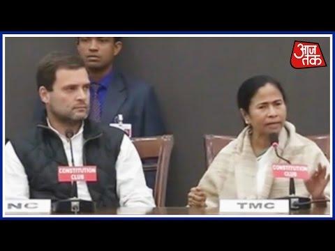 Xxx Mp4 Mamata Banerjee Rahul Gandhi Dare PM Modi To Resign For Failure Of Note Ban 3gp Sex