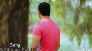 Ek Jiboner Beshi bangla new song 2016 by Labonno,milon & Fahim (Remix)
