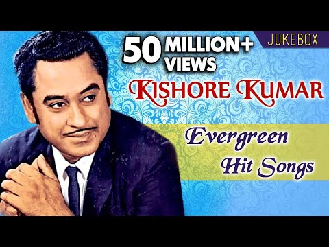 Kishore Kumar Evergreen Hit Songs | Hindi Hit Songs | Jukebox Collection