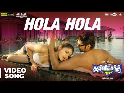 Xxx Mp4 Ghajinikanth Hola Hola Video Song Arya Sayyeshaa Balamurali Balu Santhosh P Jayakumar 3gp Sex