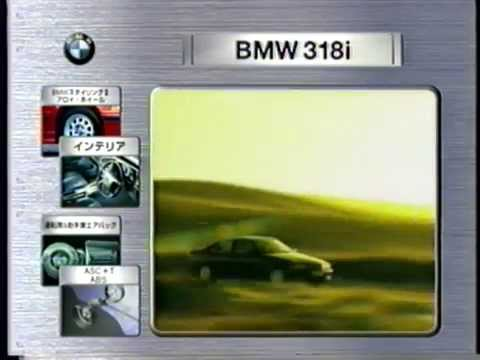 Tomorrow Never Dies with BMW