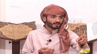 كلمة بعد صلاة الفجر - أحمد سعود   #حياتك76