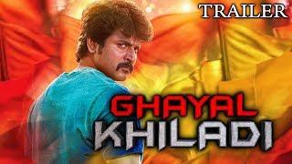 Ghayal Khiladi (Velaikkaran) 2018 Official Hindi Dubbed Trailer | Sivakarthikeyan, Nayanthara