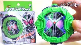 【仮面ライダージオウ】さあ、お前の罪を数えろ! DXダブルライドウォッチ ヲタファの遊び方レビュー / Kamen Rider ZI-O DX W Ride Watch