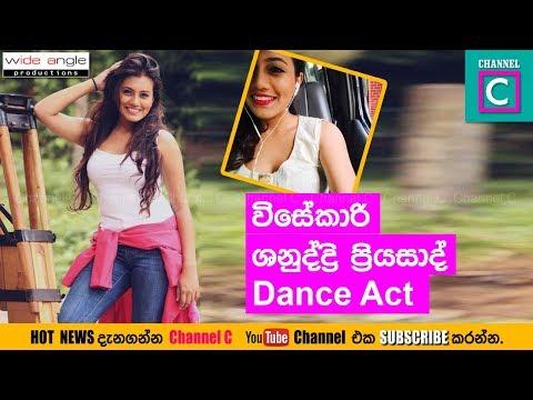 Xxx Mp4 විසෙකාරි ශානුද්රි ප්රියසාද් DANCE Shanudrie Priyasad Shanudri Visekari Sri Lankan Popula Actress 3gp Sex