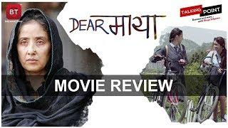 Dear Maya Movie Review | Manisha Koirala | Divya Solgama | Talking Point