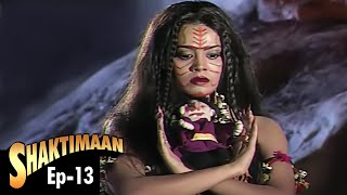 Shaktimaan - Episode 13