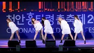 180912 EXID 덜덜덜(DDD) 솔지(Solji) 완전체 무대 [4K] 직캠 Fancam (천안흥타령 춤축제 2018) by Mera