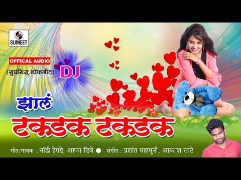 Xxx Mp4 Zala Takadak Takadak DJ Marathi Lokgeet Sumeet Music 3gp Sex