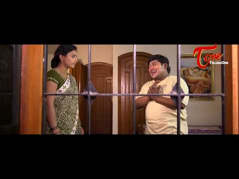 Suman Setty Enjoying Hot Beauty s Show Brindavanam lo Gopika Comedy Scene