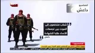 الانغماسيون في تنظيم داعش# تعرف عليهم