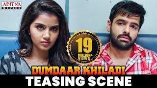 Ram Teasing Anupama Parameswaran In Train   Dumdaar Khiladi Hindi Dubbed Movie