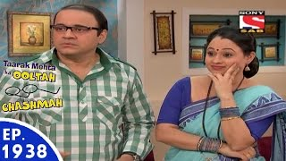 Taarak Mehta Ka Ooltah Chashmah - तारक मेहता - Episode 1938 - 17th May, 2016