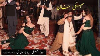 Mehiky Khan Naway Sajjan Bana Laye Ni Rawalpindi Mujra Dance