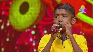 കിടിലൻ നാടൻപാട്ട്    Comedy Utsavam   Viral Cuts