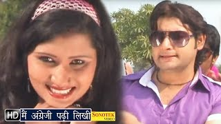 Mein Angreji Padi Likhi |  मैं अंग्रेजी पड़ी लिखी || Vijay Verma || Haryanvi Hot Song