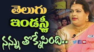 Devi Grandham comments on Telugu Film Industry   Malayalam actress Sajini Interview   Top Telugu TV