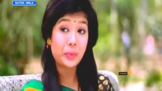 Bangla Valentine Day Natok 2016   Confusion 2