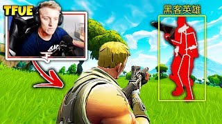 Top 5 Fortnite SEASON 7 Hackers WRECKED by Fortnite Pros (embarassing)